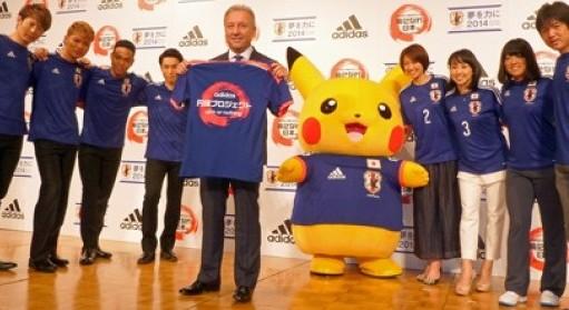 Mondiali 2014, Gruppo C: tutto sul Giappone