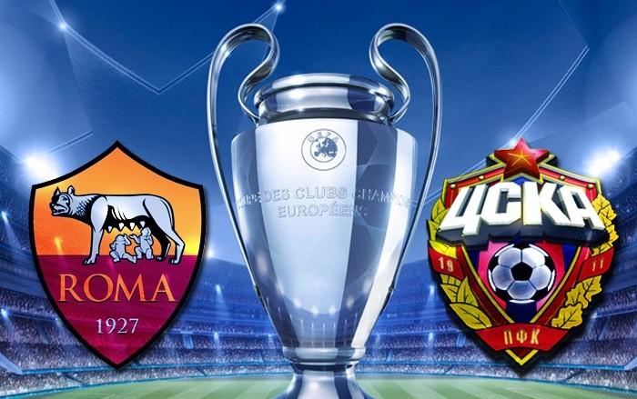 Champions League: le probabili formazioni di Roma-CSKA Mosca
