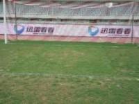 Campo Shanghai Stadium