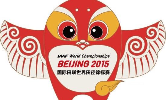 Mondiali Pechino 2015, 1^ giornata: italiani in gara e programma completo