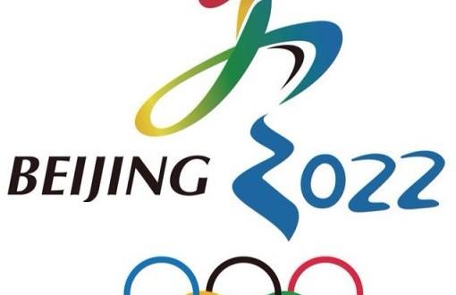 Olimpiadi Invernali 2022 assegnate a Pechino