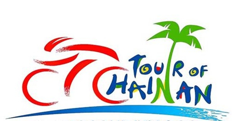 Anteprima Tour of Hainan 2016