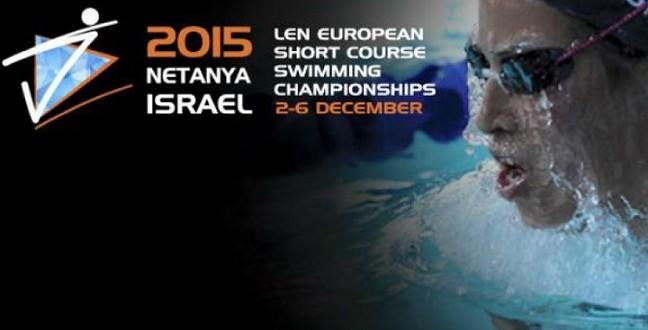 Campionati Europei vasca corta Netanya 2015: programma e startlist