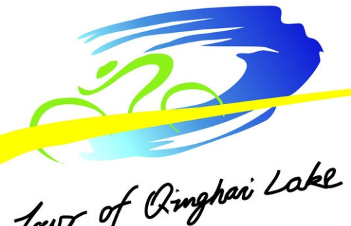Anteprima Tour of Qinghai Lake 2017