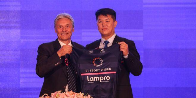 Lampre, svelato il progetto cinese: arriva TJ Sport Consultation