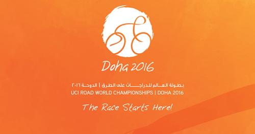 Mondiali Doha 2016, crono juniores donne e under 23 uomini: le startlist e i favoriti