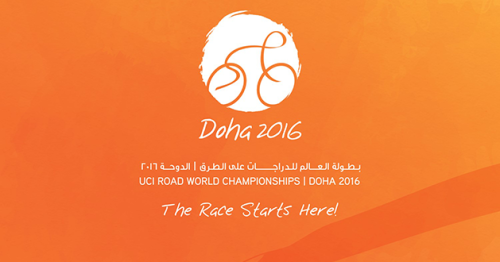 Mondiali Doha 2016, gara in linea donne élite: la startlist e i favoriti