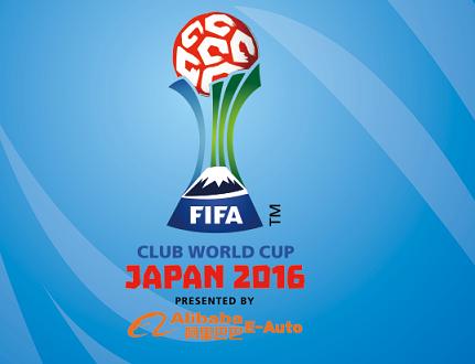 Fifa Club World Cup 2016, in Giappone l'ultimo titolo stagionale: il programma