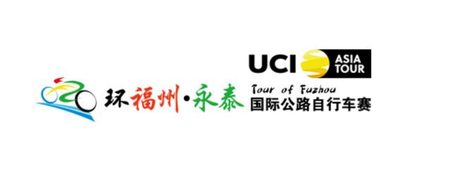 Anteprima Tour of Fuzhou 2016