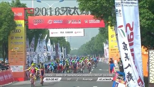 Tour of Taihu Lake 2016, podio azzurro: Mareczko davanti a tutti