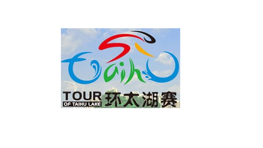Anteprima Tour of Taihu Lake 2017