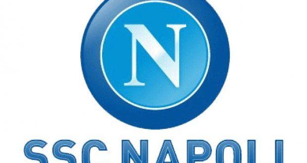 Calciomercato Napoli: tutti gli affari