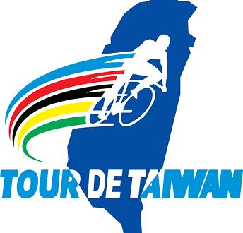 Anteprima Tour de Taiwan 2017