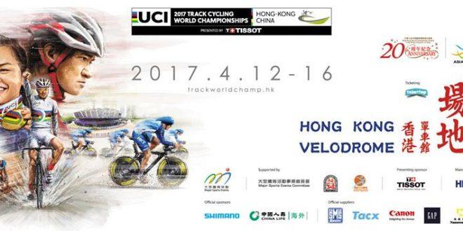 Mondiali ciclismo su pista 2017: il bilancio azzurro e il medagliere finale