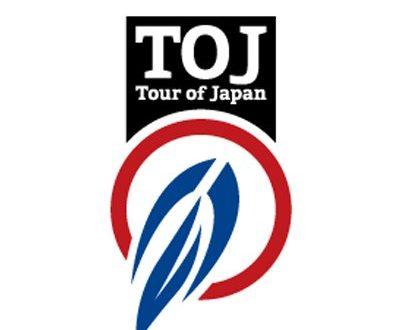 Anteprima Giro del Giappone – Tour of Japan 2017