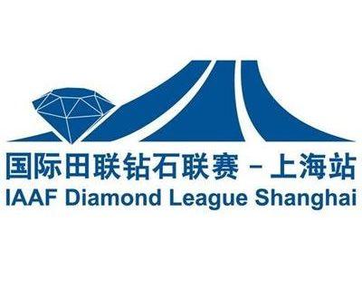 Diamond League 2017 a Shanghai la 2^ tappa: tutti i risultati