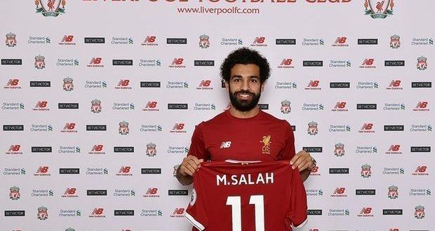 Calciomercato Roma: ufficiale il trasferimento di Salah al Liverpool