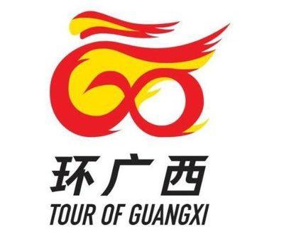 Tour of Guangxi 2017: il percorso della nuova prova WorldTour