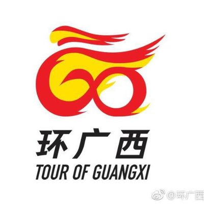 Anteprima Tour of Guangxi 2019