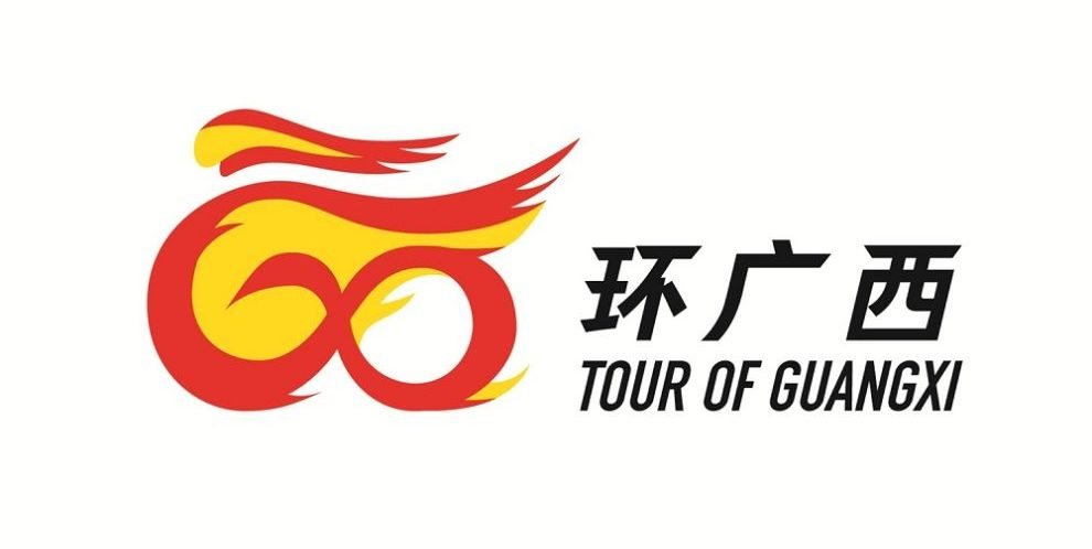 Anteprima Tour of Guangxi 2018