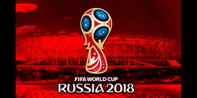 Mondiali Russia 2018: le rose di tutte le nazionali