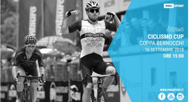Ciclismo Cup, Coppa Bernocchi 2018 in diretta streaming su Mondiali.net