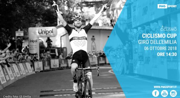 Ciclismo Cup, Giro dell'Emilia 2018 in diretta streaming su Mondiali.net