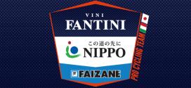 Nippo-Vini Fantini-Faizanè chiude a fine stagione: è italiana la prima vittima della riforma Uci
