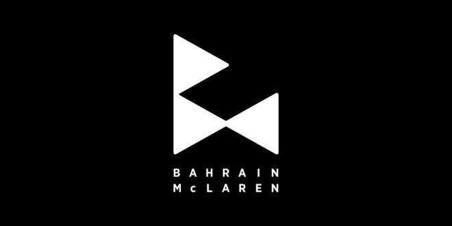 WorldTour, nasce il Team Bahrain McLaren